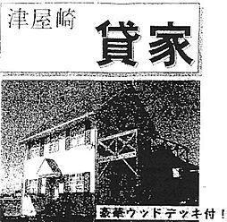 [一戸建] 福岡県福津市宮司2丁目 の賃貸【/】の外観