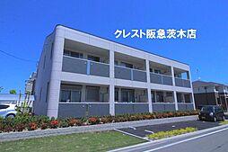 阪急京都本線 南茨木駅 徒歩28分の賃貸マンション