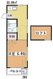 ソフィア西武園[2階]の間取り