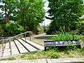 本多山公園 2...