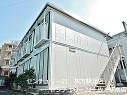 村野駅 2.0万円