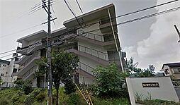 山の街サンクレバ[3階]の外観
