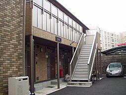神奈川県横浜市青葉区藤が丘1丁目の賃貸アパートの外観