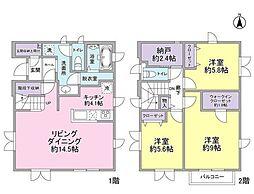 [一戸建] 神奈川県川崎市宮前区鷺沼4丁目 の賃貸【/】の間取り