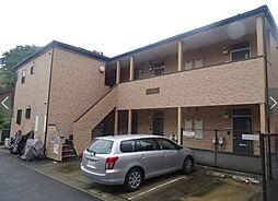 神奈川県川崎市高津区久本1丁目の賃貸アパートの外観