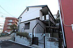 兵庫県神戸市長田区林山町の賃貸アパートの外観