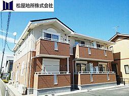愛知県豊橋市西高師町字白山の賃貸アパートの外観