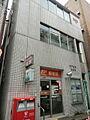 松戸東口郵便局...