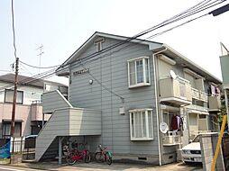 神奈川県横浜市南区中里1丁目の賃貸アパートの外観