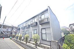 JR南武線 中野島駅 徒歩10分の賃貸アパート
