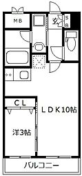 ロサグランテ[3階]の間取り