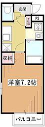 文悠館[3階]の間取り