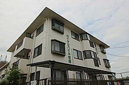 ロイヤルハイム吉橋[1階]の外観