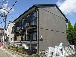 兵庫県宝塚市山本東1丁目の賃貸アパートの外観