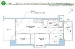 西鉄天神大牟田線 雑餉隈駅 徒歩2分の賃貸マンション 4階2DKの間取り