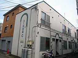 ロープウェイ入口駅 1.8万円