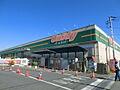 ユニディ菅野店...