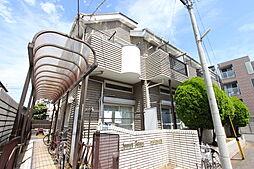 ジュネパレス塚本[2階]の外観