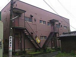 渡辺アパート[202号室]の外観