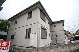 サニーハイツ駒ヶ橋[201号室]の外観