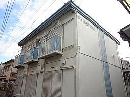 スカイハイツワカA[2階]の外観