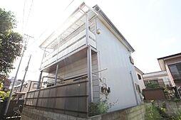 [一戸建] 神奈川県横浜市港北区日吉1丁目 の賃貸【/】の外観