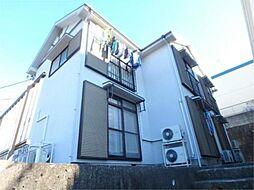 東京都多摩市聖ヶ丘1丁目の賃貸アパートの外観