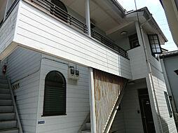神奈川県鎌倉市台4丁目の賃貸アパートの外観