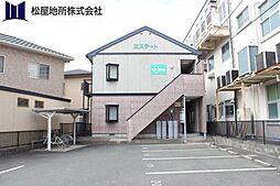 エステート[2階]の外観