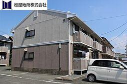 愛知県豊橋市柱五番町の賃貸アパートの外観