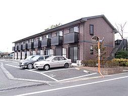 四街道駅 3.4万円