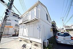 小平駅 6.3万円