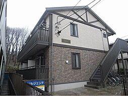 神奈川県横浜市青葉区すみよし台の賃貸アパートの外観