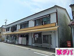富士荘D[2階]の外観