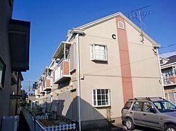 神奈川県横浜市瀬谷区宮沢2丁目の賃貸アパートの外観