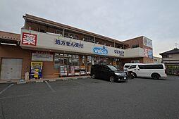 [テラスハウス] 大阪府松原市岡2丁目 の賃貸【/】の外観