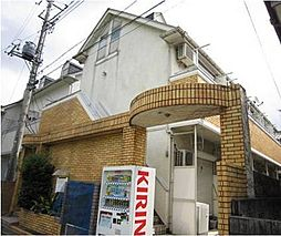 坂戸駅 2.2万円