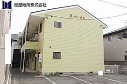 愛知県豊橋市東小浜町の賃貸アパートの外観