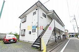東京都昭島市福島町3丁目の賃貸アパートの外観