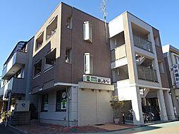 東京都あきる野市秋川2丁目の賃貸マンションの外観