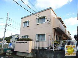 小塚山テラスハウス[102号室]の外観