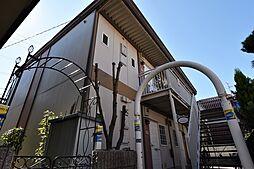 ハイツサンライズ[2階]の外観