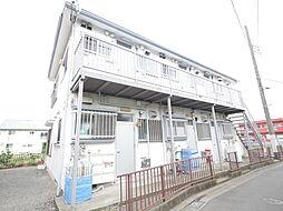 神奈川県座間市相武台4丁目の賃貸アパートの外観