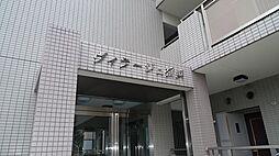 ヴィラージュ横浜[102s号室]の外観