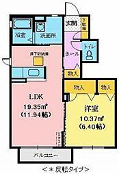 シャーメゾン SK EAST 1階1LDKの間取り