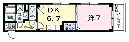 フラン クルー 2階1DKの間取り