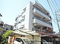 大阪府枚方市田口1丁目の賃貸マンションの外観