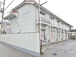 酒折駅 2.3万円
