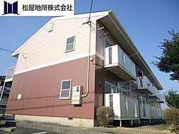 愛知県田原市東赤石2丁目の賃貸アパートの外観