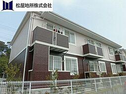 愛知県田原市豊島町中島の賃貸アパートの外観
